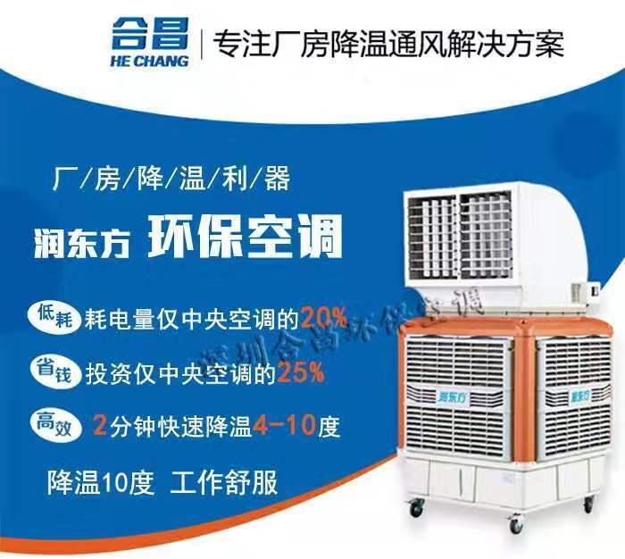 一般什么情况下需要工业厂房通风降温设备呢?