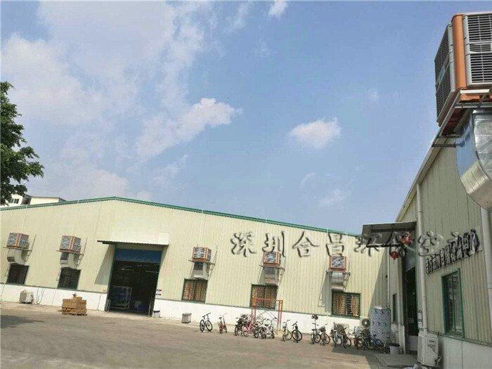 鋼結構鐵皮廠房降溫解決方案