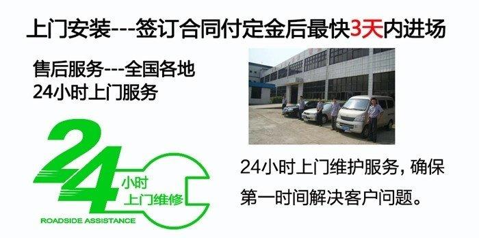 572d94e768aea_看圖王