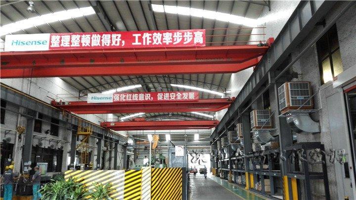 海信科龍模具廠房降溫工程
