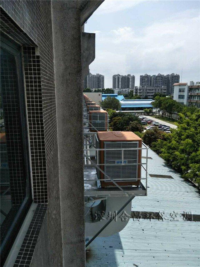 潤東方環保空調RDF-23A圖片
