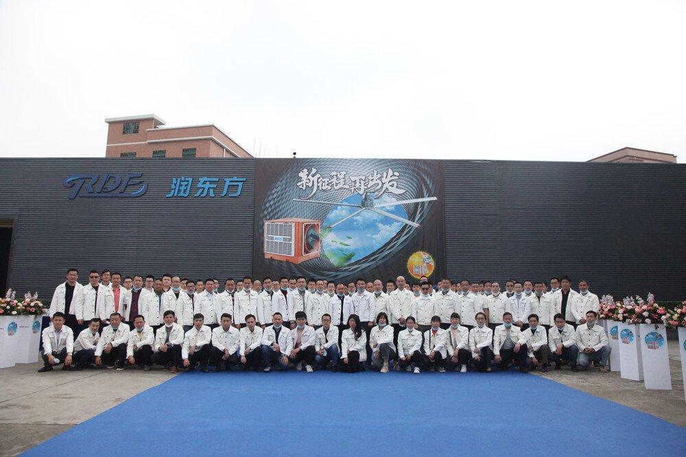 润东方团队