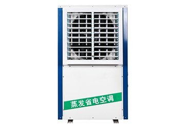 蒸发冷省电空调
