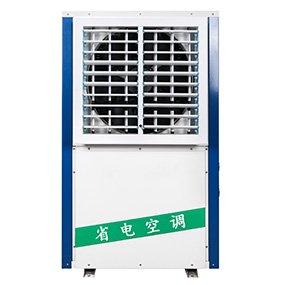 蒸發冷省電空調KMT-160S(10匹)