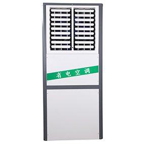 蒸發冷省電空調KMT-90H(5匹)